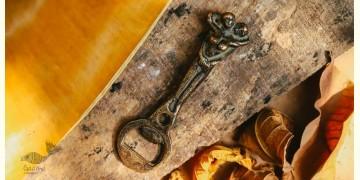 "Antique Finish Brass . Bottle Opener - 4"" x 1.2"" ❋ H"