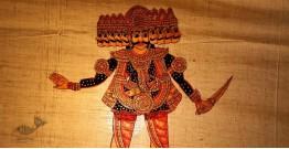 Leather Puppets ✡ Raavan (S) ✡ 12