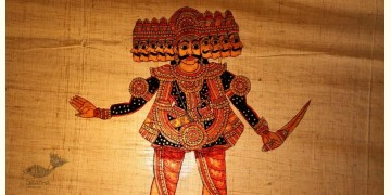 Leather Puppets ✡ Raavan (S) ✡ 12