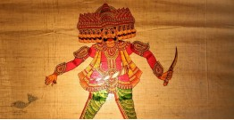 Leather Puppets ✡ Raavan (B) ✡ 14
