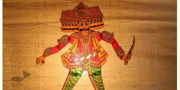 Leather Puppets ✡ Raavan (B) ✡ 14