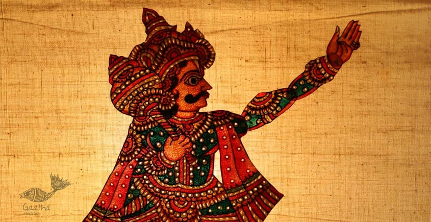 shop hand made leather puppets  - Sathya