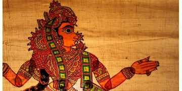 Leather Puppets ✡ Sita (B) ✡ 28