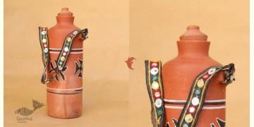 Maati Ka Kaam ● Water Bottle With Belt ● 10