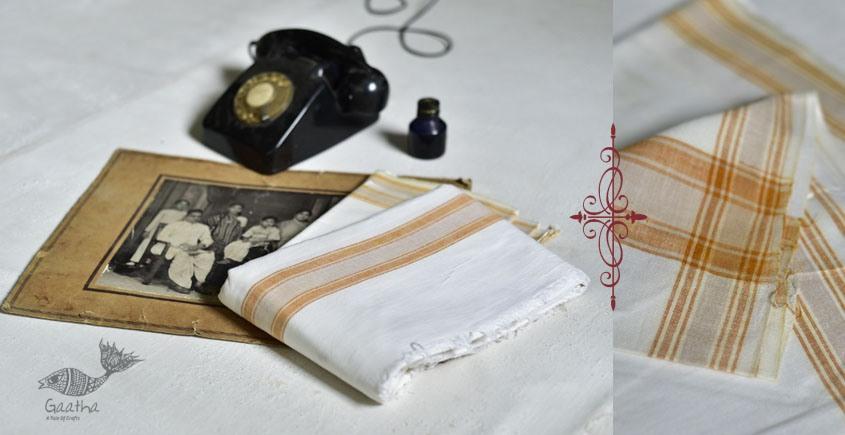 shop online handloom matkasilk dhoti khes - white handwoven cotton 12