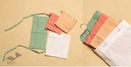 Be safe & stylish ✜ Solid Colour Cotton Mask ( Set of 3 with Pouch ) ✜ D