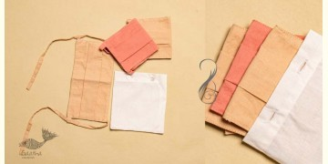 Be safe & stylish ✜ Solid Colour Cotton Mask ( Set of 3 with Pouch ) ✜ H