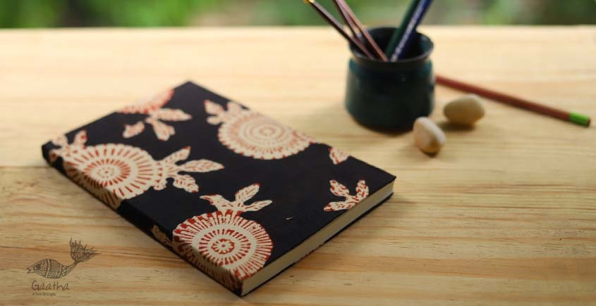 As vines covered the courtyard  ☀ My Dear Diary (A5 Size ) - 2