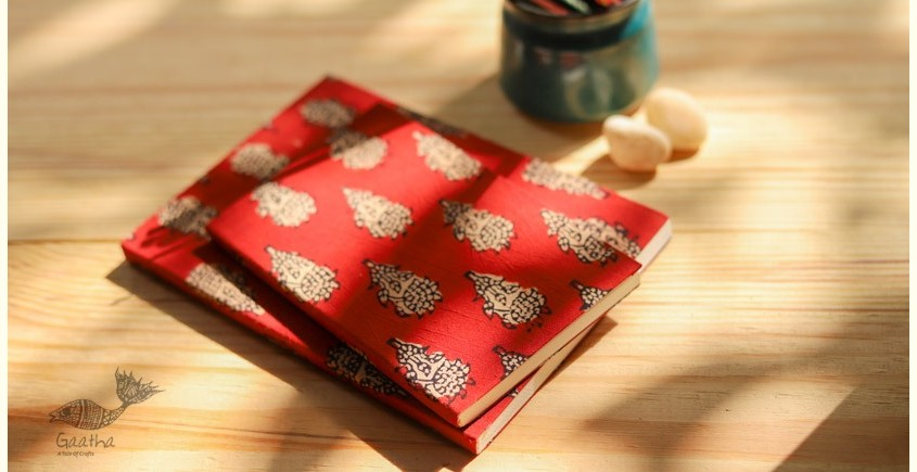 buy online Handmade Notebook / diary with Block print cotton fabric - plain pages in pack of two