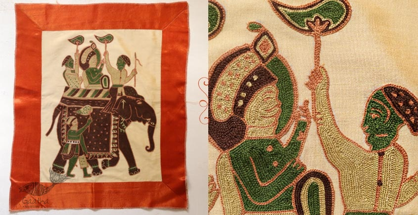 """shop  Elephant Embroidered Piece (17"""" x 20"""")"""