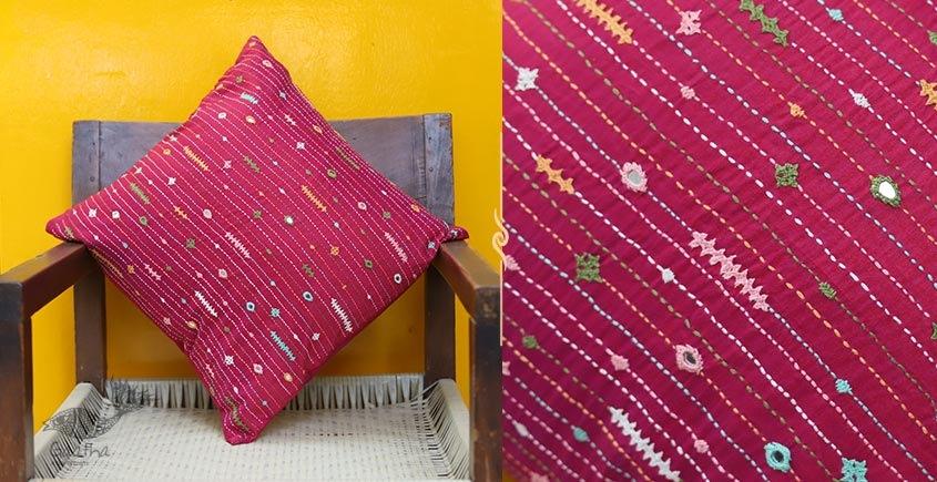 Cushioned Living ❦ Bavaliyo Embroidery ❦ Cushion Cover - 9