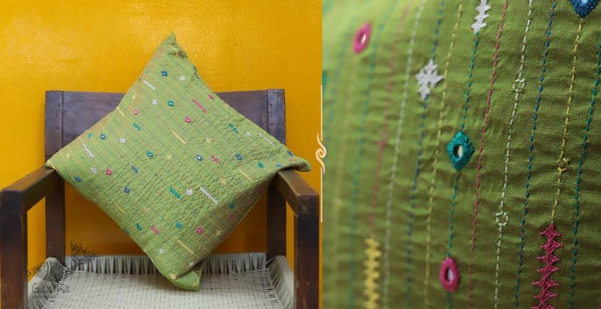 shop online Bavaliyo Embroidered Green  Silk Cushion Cover