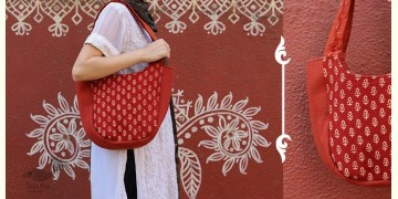 Rural trails ~ Cotton Hand Bag ~ D