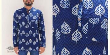 अमोल ● Handwoven | Dabu Printed ●  Cotton short kurta ● E