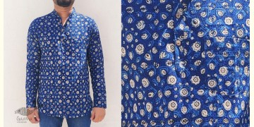 अमोल ● Handwoven | Dabu Printed ●  Cotton short kurta ● I