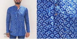 अमोल ● Handwoven | Dabu Printed ●  Cotton short kurta ● J