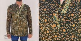 अमोल ● Handwoven | Dabu Printed ●  Cotton short kurta ● B