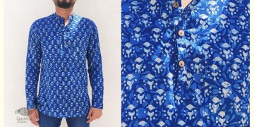अमोल ● Handwoven | Dabu Printed ●  Cotton short kurta ● G