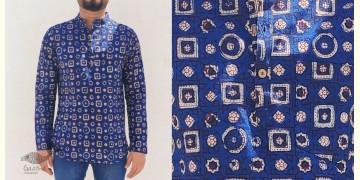 अमोल ● Handwoven | Dabu Printed ●  Cotton short kurta ● H