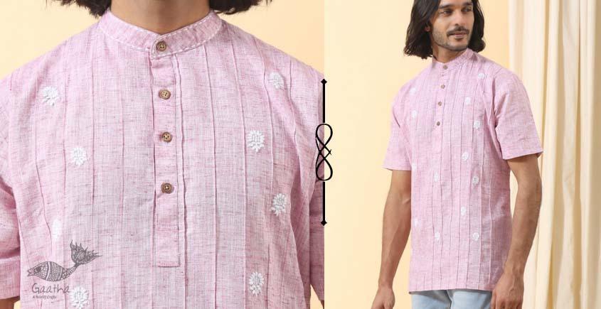 shop online Handwoven Cotton men Short Kurta