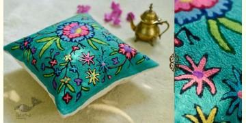 "गुल ✩ Kashmiri Ari Embroidery Cushion Cover (16"" x 16"") ✩ 21"