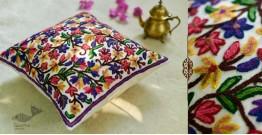 "गुल ✩ Kashmiri Ari Embroidery Cushion Cover (16"" x 16"") ✩ 22"