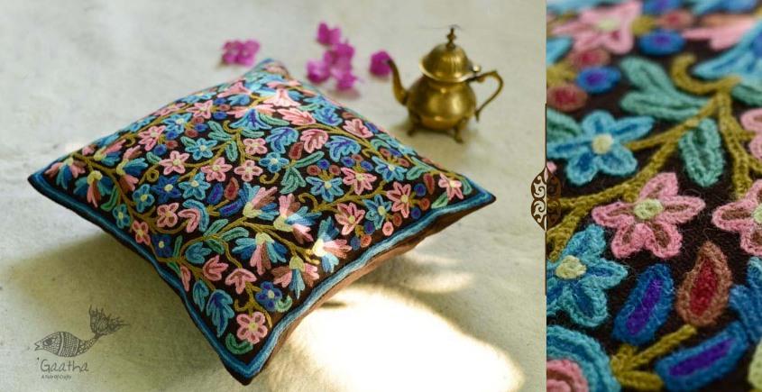 गुल ✩ Kashmiri Ari Embroidery Cushion Cover (16 x 16) ✩ 33