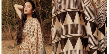 Kamya . काम्या ✽ Handloom Bagru Printed Silk Cotton Saree - 32