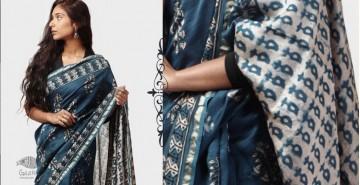 Kamya . काम्या ✽ Cotton Silk Dabu & Pharad Block Printed Indigo Saree - 41