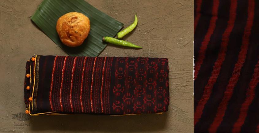 pure cotton Kota Doria Block Printed saree with yellow  piping