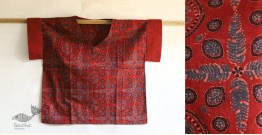 Kasturi ✥ Cotton Block Printed Top ✥ B