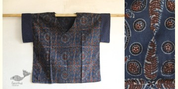 Kasturi ✥ Cotton Block Printed Top ✥ C