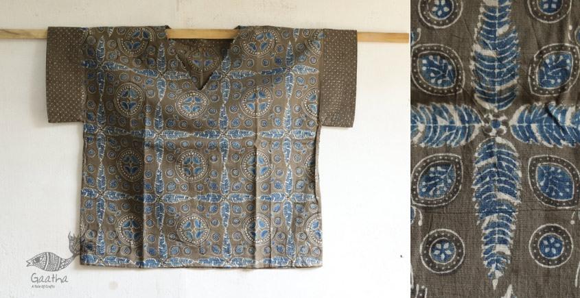 Kasturi ✥ Cotton Block Printed Top ✥ D