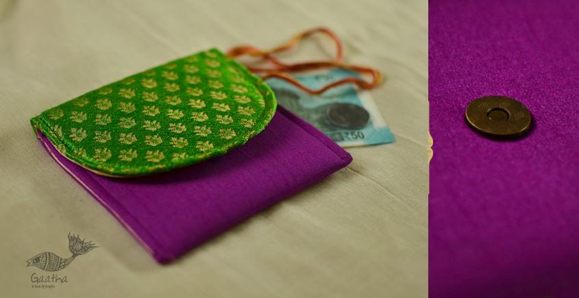 Bolsa ~ Brocade purses & Clutches { 1 }