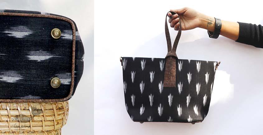 Auden ✠ Ikat Printed ✠ Convertible Sling Bag ✠ 12