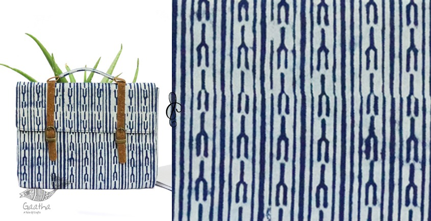 Auden ✠ Ikat Printed ✠ Laptop Bag 15 ✠ 10