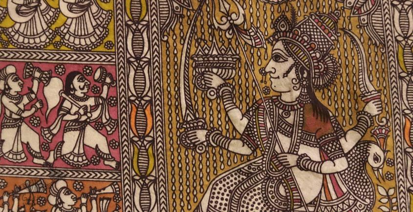 Sacred cloth of the Goddess - Jogni Maa ( 15 X 18 )
