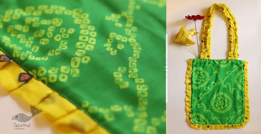 A Splash of Colors ★ Tote bag ★ 3