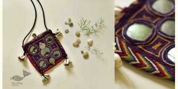 Fiona ❂ Embroidered Pouch ❂ 10