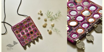 Fiona ❂ Embroidered Pouch ❂ 9