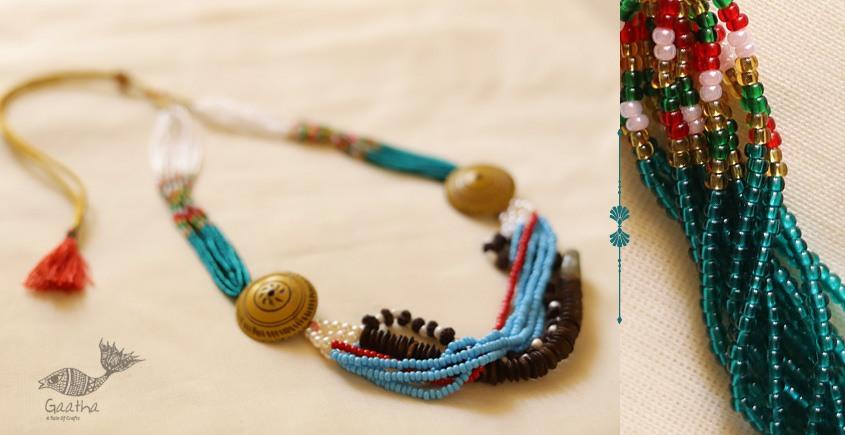 Celestial & Spiritual ❉ Bead Jewelry . Necklace ❉ I