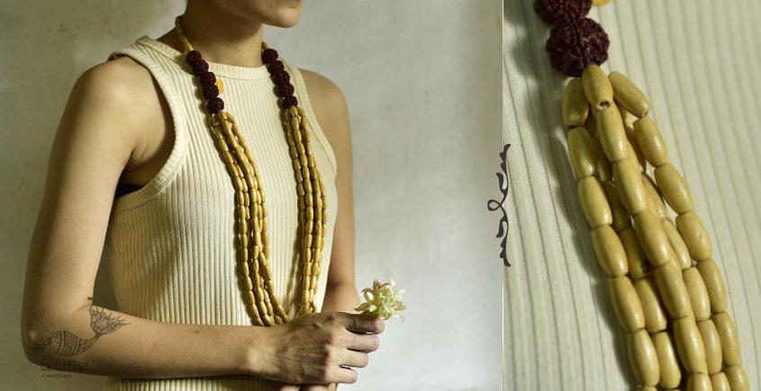 Indrani . इंद्राणी   Wooden Beads Necklace ~ 17