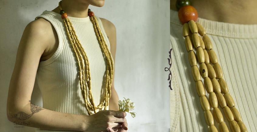 Indrani . इंद्राणी   Wooden Beads Necklace ~ 18