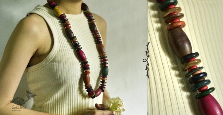 Indrani . इंद्राणी | Wooden Beads Necklace ~ 23