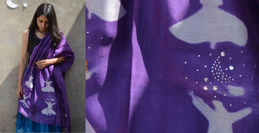 Harini ☙ Chanderi Clamp Dyed & Hand Embroidered ☙ Purple Sufi Dupatta ☙ 7