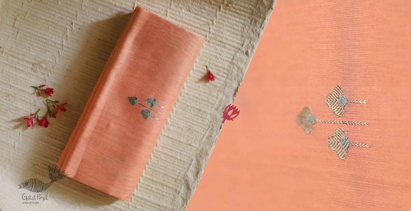 Peach color Chanderi silk Dupatta