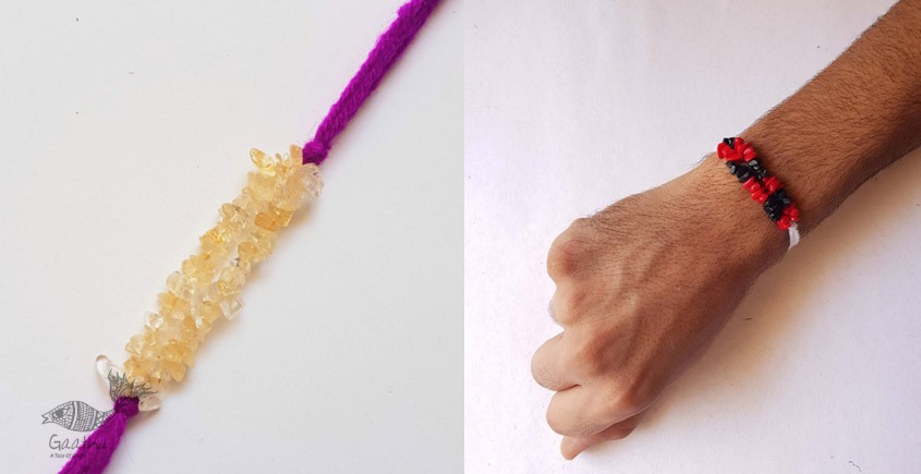 new collection of stone rakhi