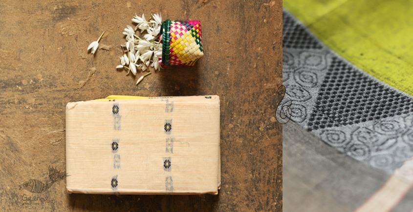 मलय ✽ Handloom Cotton Zari Saree With Buti ✽ 2