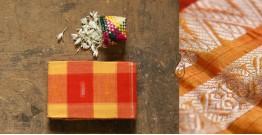 मलय ✽ Handloom Cotton Zari Saree With Buti ✽ 30