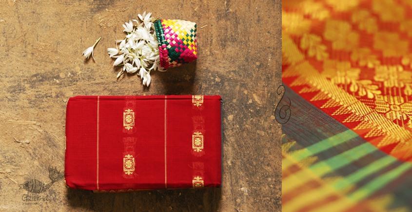 मलय ✽ Handloom Cotton Zari Saree With Buti ✽ 24
